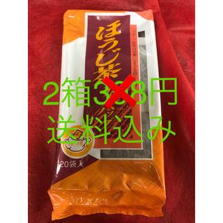 ほうじ茶ティーバッグ40袋(2箱分)  おまとめ時の割引単価128円(茶)