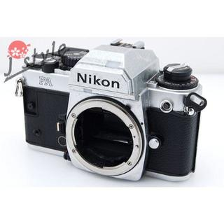 ■完動品■Nikon FA シルバー ボデイ◆V539(フィルムカメラ)