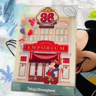 ディズニー(Disney)のディズニー36周年★小物入れ★おまけ付き(キャラクターグッズ)