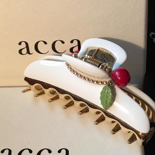 アッカ(acca)のmahalo様 専用acca ニューコラーナ 林檎モチーフ クリップ(バレッタ/ヘアクリップ)