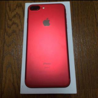 アップル(Apple)の美品 iPhone7plus 128GB(スマートフォン本体)