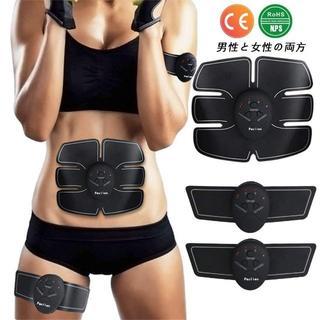 腹筋ベルト 腹筋トレーニングマシーン 男女兼用(トレーニング用品)