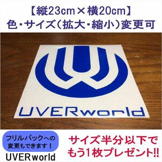 UVERworld カッティングステッカー 114(ミュージシャン)