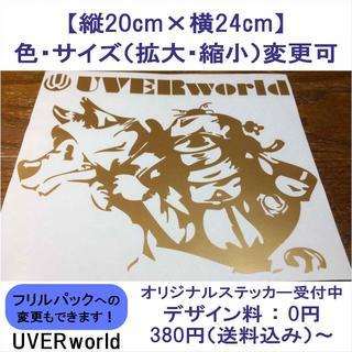 UVERworld  カッティングステッカー  B97(ミュージシャン)