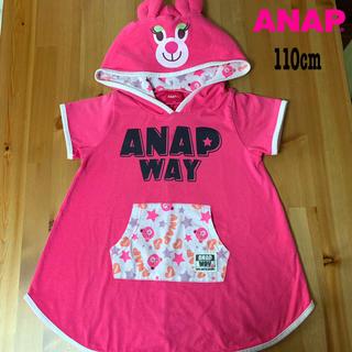 アナップキッズ(ANAP Kids)のANAP❤︎110cm(ワンピース)