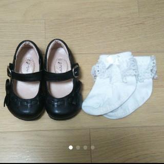 キャサリンコテージ(Catherine Cottage)のキャサリンコテージ セレモニー  黒 靴(フォーマルシューズ)