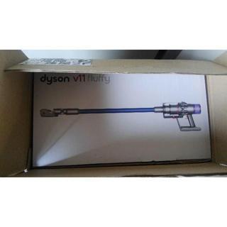 ダイソン(Dyson)の2019年4月発売 最新型 ダイソン V11 Fluffy SV14FF(掃除機)