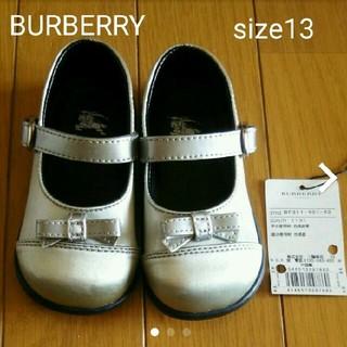 バーバリー(BURBERRY)のBURBERRY☆女の子 フォーマルシューズ size13㎝(フォーマルシューズ)
