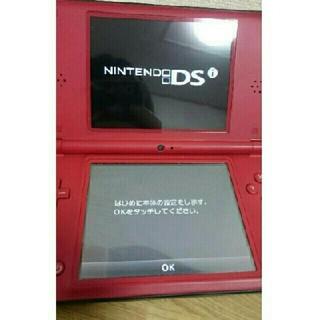 ニンテンドーDS(ニンテンドーDS)のDSLLマリオバージョン(携帯用ゲームソフト)
