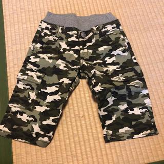 ☆専用出品☆120cmサイズ迷彩ズボン(パンツ/スパッツ)