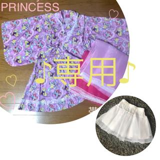 ディズニー(Disney)の♡Disney プリンセス浴衣ドレス 帯セット130㎝♡(甚平/浴衣)