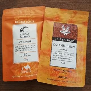 ルピシア(LUPICIA)のルピシアフレーバードティーバッグ2袋セット おまけつき(茶)