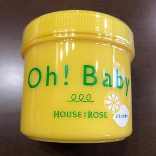 HOUSE OF ROSE - ハウスオブローゼ ボディスムーザー レモンの香り