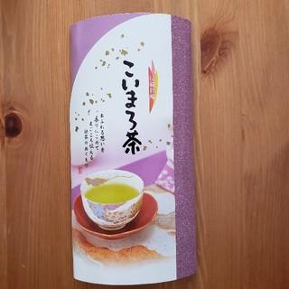 こいまろ茶(茶)