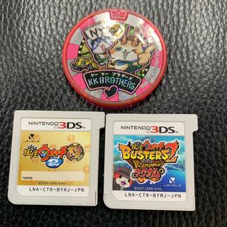 ニンテンドー3DS(ニンテンドー3DS)の3ds ソフト妖怪ウォッチ マグナム&本家セット(携帯用ゲームソフト)