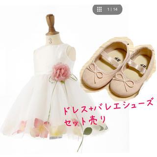 キャサリンコテージ(Catherine Cottage)のベビードレスと靴のセット/Catherine cottage/H&M(セレモニードレス/スーツ)