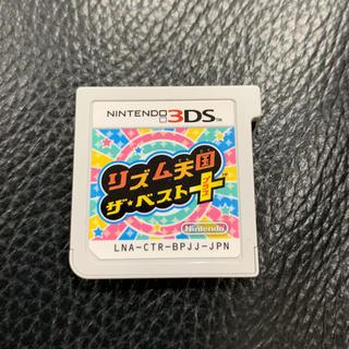 ニンテンドー3DS(ニンテンドー3DS)のリズム天国 ザ・ベスト+(携帯用ゲームソフト)