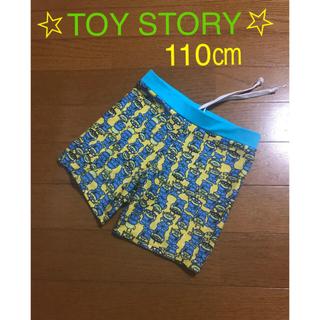 トイストーリー(トイ・ストーリー)の☆TOY STORY リトルグリーンメン海水パンツ 110㎝☆(水着)