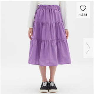 GUのティアードスカート