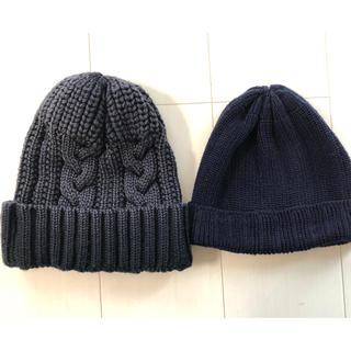 カシラ(CA4LA)の未使用保管品 カシラ CA4LA ニット帽 セット ヴィンテージ風 帽子(ニット帽/ビーニー)