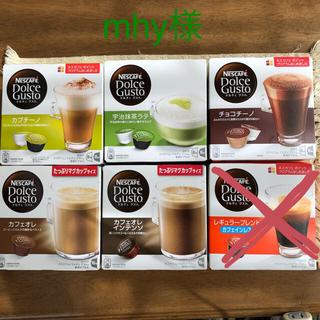 ネスレ(Nestle)のネスレ ドルチェグスト カプセル  5箱セット(コーヒー)