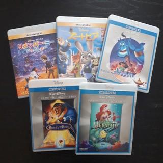 ディズニー(Disney)のディズニー ピクサー マジックコード デジタルコピー(その他)
