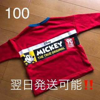 ディズニー(Disney)の新品 オーバーサイズ 90年代 ミッキー スウェット(Tシャツ/カットソー)