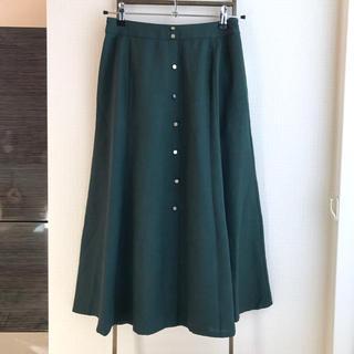 ガリャルダガランテ(GALLARDA GALANTE)のUn dix cors 新品 フレアスカート(ひざ丈スカート)