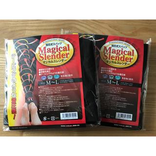 マジカルスレンダー  美脚加圧レギンス 2枚 Mサイズ(エクササイズ用品)