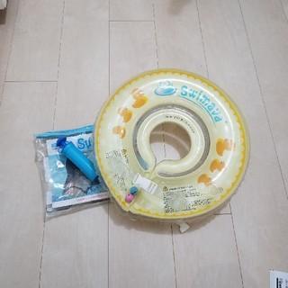 スイマーバ(お風呂のおもちゃ)