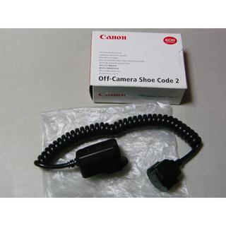 キヤノン(Canon)の Off-Camera Shoe Code 2  オフカメラシューコード 2(ストロボ/照明)