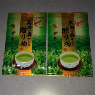 煎茶2袋セット(茶)