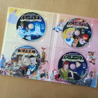 ディズニー(Disney)の名作アニメDVD 4枚組(アニメ)