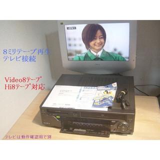 SONY - SONY VHS+8ミリビデオデッキWV-H2送料無料No406リモコン