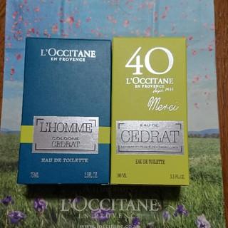 ロクシタン(L'OCCITANE)のロクシタン セドラとセドラオム オードトワレ 2個セット(ユニセックス)
