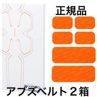 シックスパッド(SIXPAD)の【アブズベルト】ジェルシート2箱(正規品)(トレーニング用品)