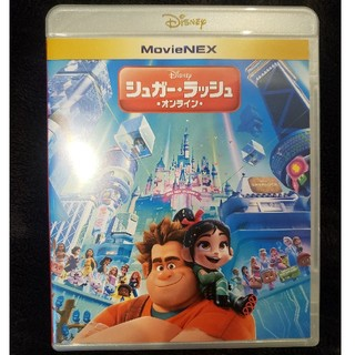 ディズニー(Disney)の即発送‼シュガーラッシュ オンライン BluRay 新品未使用 MovieNEX(キッズ/ファミリー)