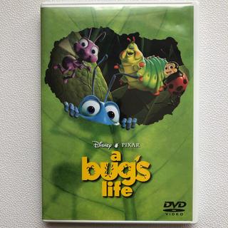 ディズニー(Disney)のバグズライフ DVD ディズニー ピクサー 美品! ケース付き!(キッズ/ファミリー)