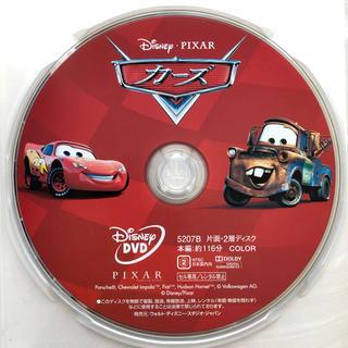 ディズニー(Disney)のカーズ DVDのみ! ディズニー ピクサー 純正ケースなし(キッズ/ファミリー)