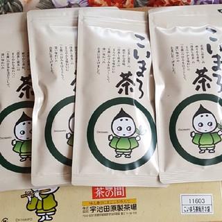 こいまろ茶 7袋セット(茶)