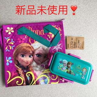 アナトユキノジョオウ(アナと雪の女王)のアナ雪 ランチセット 弁当箱 保冷バッグ(弁当用品)