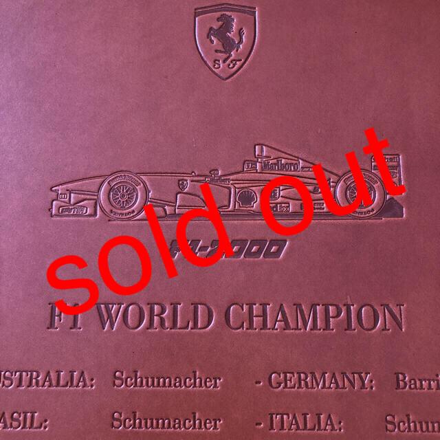 Ferrari(フェラーリ)の希少 フェラーリ レザーボード 自動車/バイクの自動車(その他)の商品写真