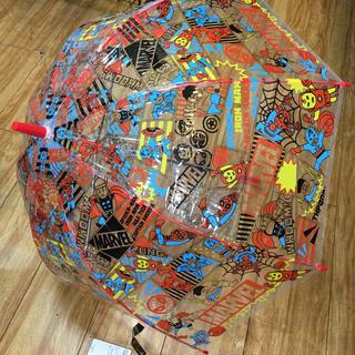 マーベル(MARVEL)のマーベル 子供用ビニール傘 新品未使用(傘)