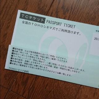 TOHOシネマズ TCチケット 1枚  映画(その他)