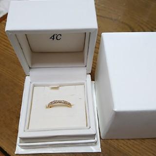 ヨンドシー(4℃)の未使用 4℃ 18Kハーフエタニティリング 指輪(リング(指輪))