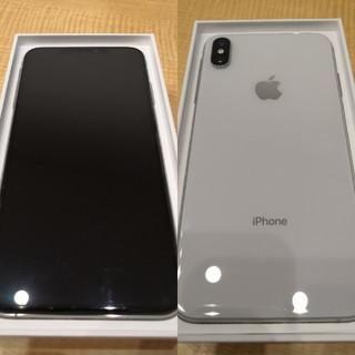 アップル(Apple)の【美品】Iphone Xs Max 512gb シルバー DOCOMO版(スマートフォン本体)