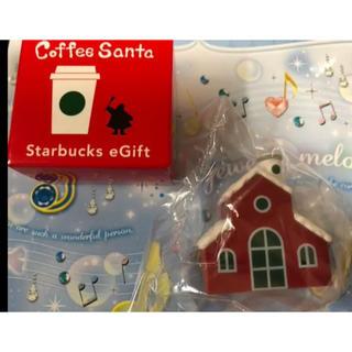 スターバックスコーヒー(Starbucks Coffee)のスターバックス コーヒーサンタ(その他)