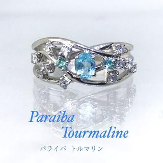 新品【パライバ 】大粒パライバ&ダイヤモンド 一点物リング 鑑別書付き(リング(指輪))