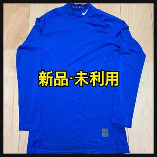 ナイキ(NIKE)のナイキ アンダーシャツ 長袖 コンプレッション アンダーシャツ(トレーニング用品)