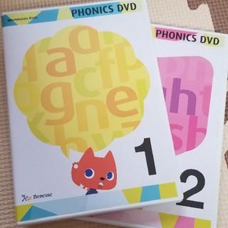 ワールドワイドキッズ Phonics DVD(知育玩具)